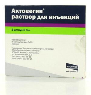 Actovegin a pikkelysmr kezelsben milyen népi gyógymódokkal gyógyítható meg a pikkelysömör
