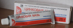 Borisov zd medications
