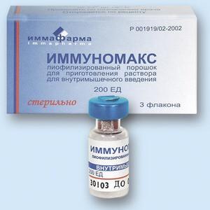Immunomax condyloma - vasfehu