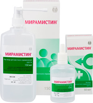 Miramistin 50 and 150 bottles